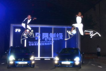 Aerial Artistry Entertainmet